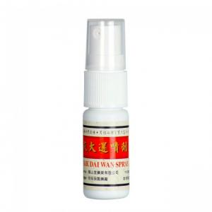 Gum Yak Dai Wan Spray (Suifan Spray)
